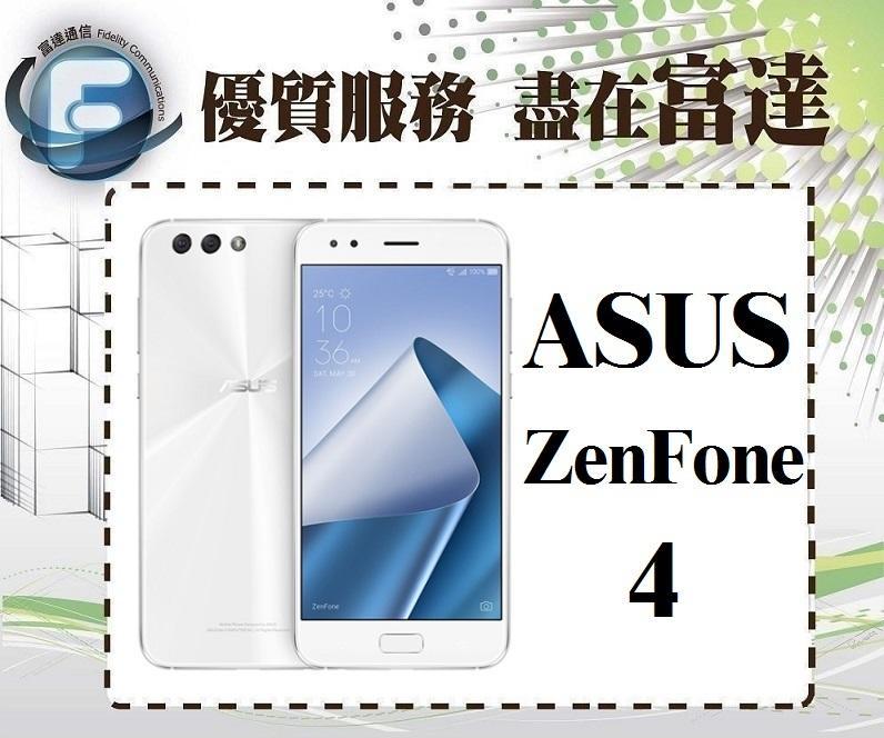 【全新直購價5100元】華碩 ASUS ZenFone 4 ZE554KL 4G/64G/5.5吋