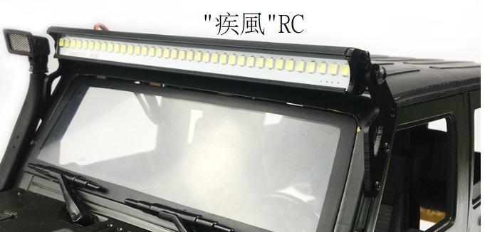 """""""疾風""""RC (現貨)仿真攀爬車 攀岩車車燈 遙控車車頂燈 超亮36顆LED燈 TRX4 SCX10 90046 D90"""