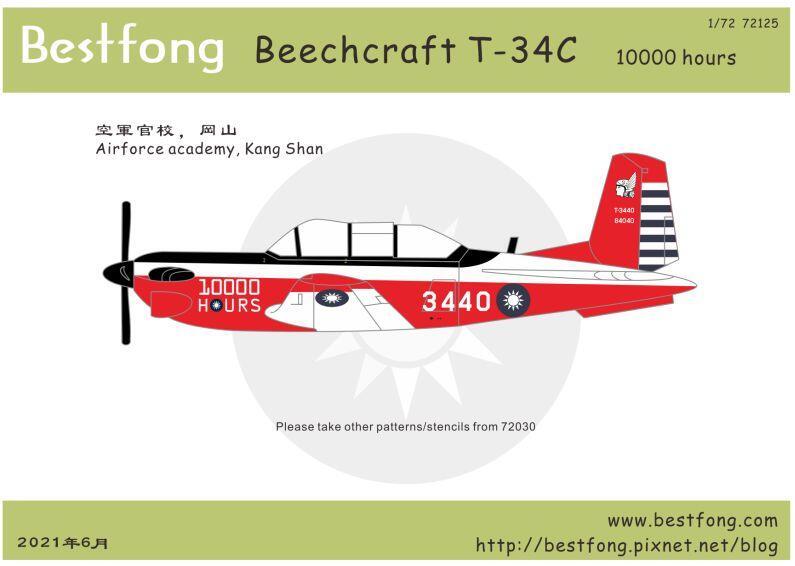 1/72Bestfong水貼紙~T-34C教練機,國軍飛行10000小時紀念塗裝