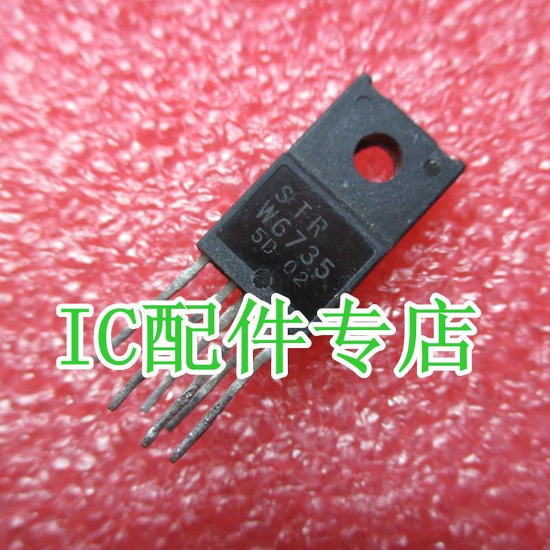 [二手拆機][含稅]STRW6735 STR-W6735 電源管理模組 IC積體電路配件
