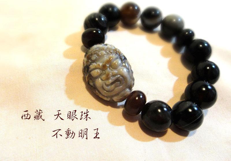 賈人藝術-西藏天眼珠-經典天眼珠手鍊-不動明王款