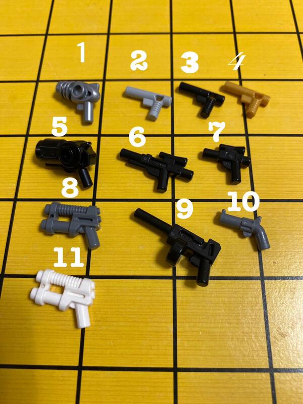 Lego 樂高綜合槍枝 手槍 雷射槍 短槍 左輪槍