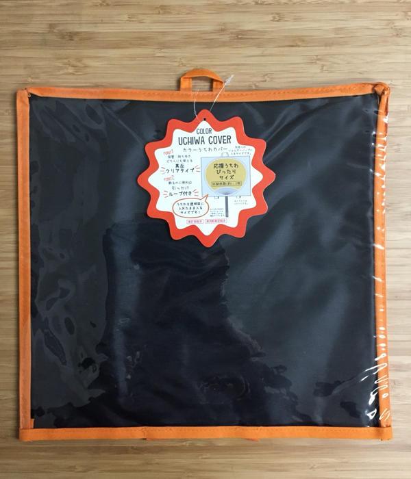 《東京角落》素色痛扇 UCHIWA COVER 應援扇 橘色 現貨