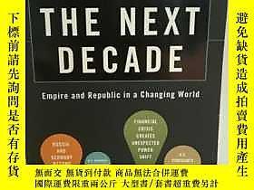 古文物George罕見Friedman : The Next Decade Where We've Been and W