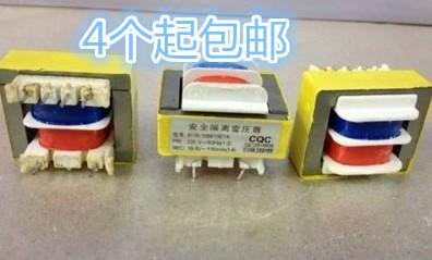 [二手拆機][含稅]拆機二手 電壓力鍋 電壓力煲變壓器 安全隔離變壓器 10.5V 150MA