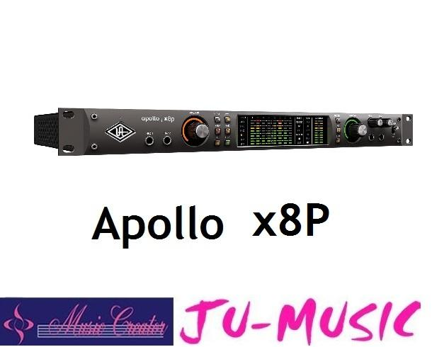 造韻樂器音響- JU-MUSIC - Universal Audio Apollo x8P Thunderbolt