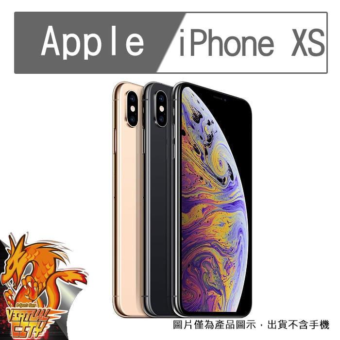 【桃園-虛擬城市】iPhone XS -9H玻璃膜螢幕保護貼 非滿版