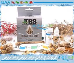 【~魚店亂亂賣~】㊣台灣TBS翠湖KH測試劑(淡水)碳酸鹽硬度測試劑 測試水質的好幫手^^