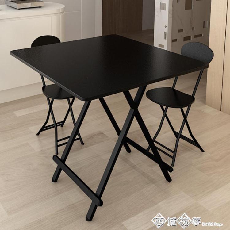 【新鮮上貨 全館免運】摺疊桌餐桌家用小戶型簡約小桌子便攜式吃飯【脆殼蟹】