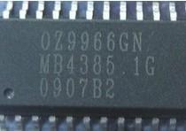 [二手拆機][含稅]原裝 電源 OZ9966GN 液晶背光驅動控制晶片