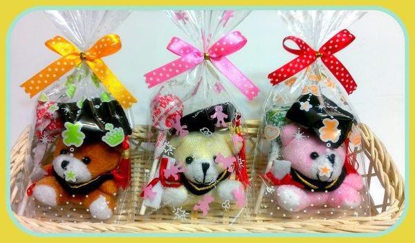 歡樂時光~畢業學士熊+進口棒棒糖&印花OPP袋蝴蝶結包裝~~便宜贈品~畢業謝師~團購超低價