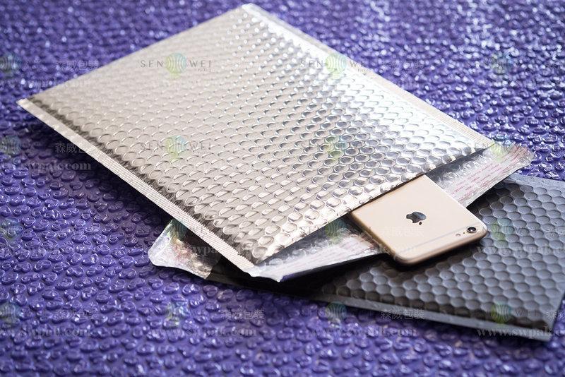 森威 鍍鋁 亮光銀 氣泡信封袋 【25*32+4cm】*10個 零碼 - 高質感 品牌專用 與眾不同的氣泡袋