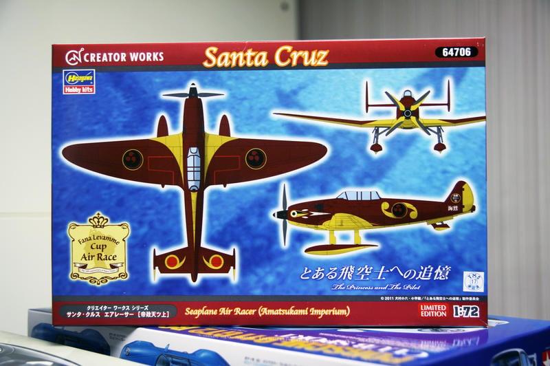 """(行家) 1/72 Hasegawsa Santa Cruz 水上競速機 動畫""""對某飛行員的追憶"""" 水貼優"""