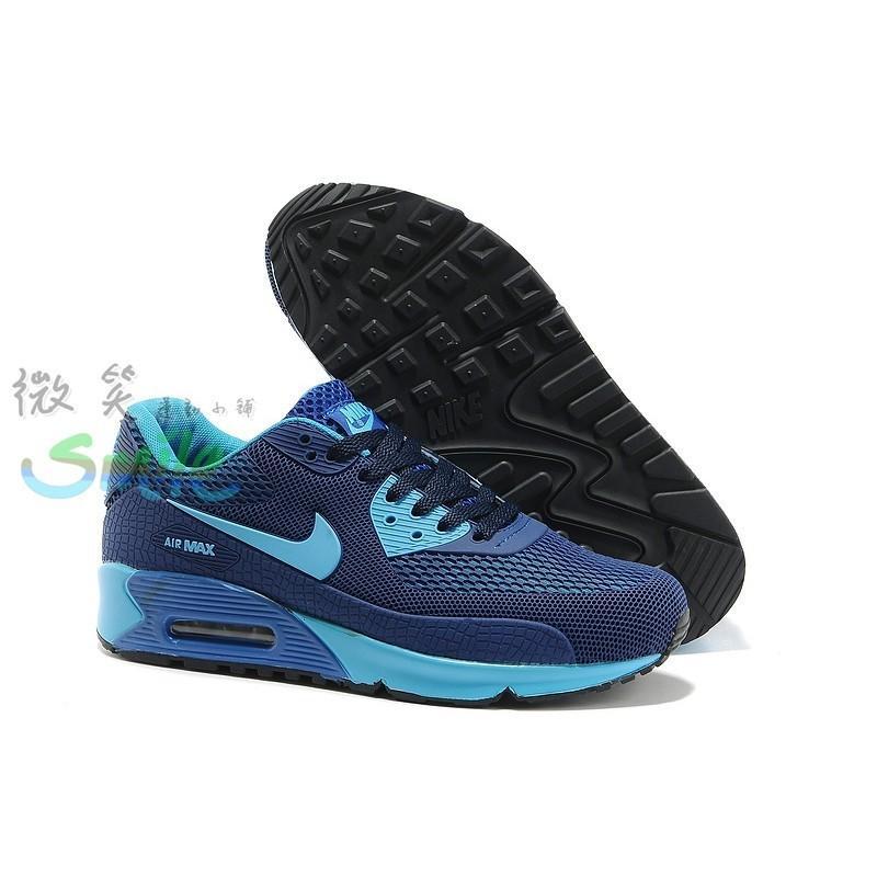 Nike Air Max 90 excellerate + 2 氣墊 蜂巢 爆裂 男女鞋 深藍