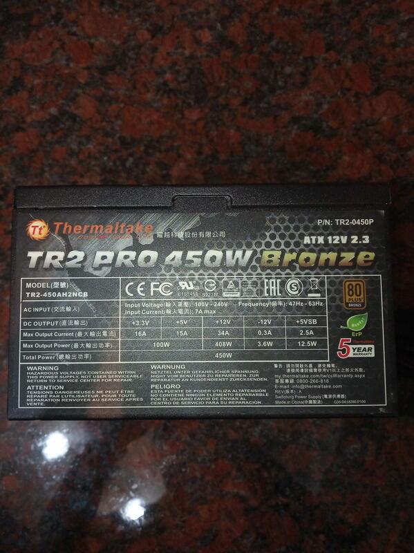曜越TT TR2 PRO Bronze 450w電源供應器 (80PLUS銅牌認證)