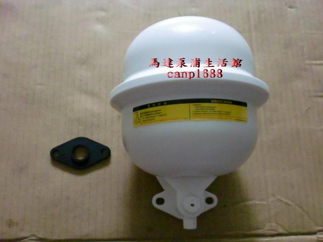 1/4HP. 1/2HP 傳統式加壓機 壓力桶  大井 木川 修附 九如 TP820 TP825  V260 V460