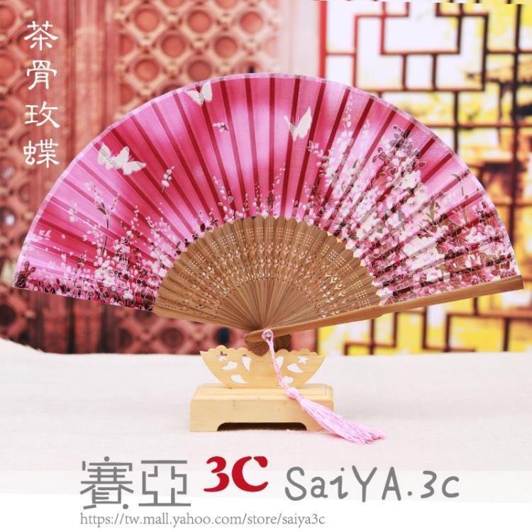扇子折扇中國風復古女扇子絲綢
