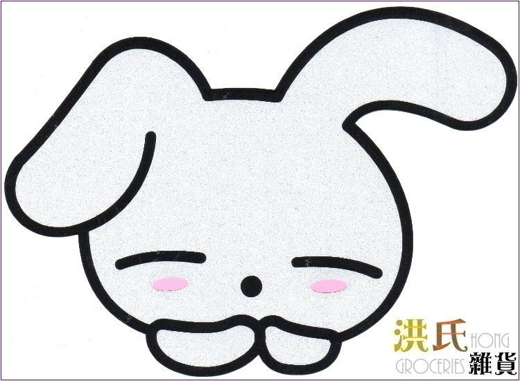 【洪氏雜貨】266A949 雕刻貼 兔頭 單入 噴繪版個性貼 汽車機車貼紙
