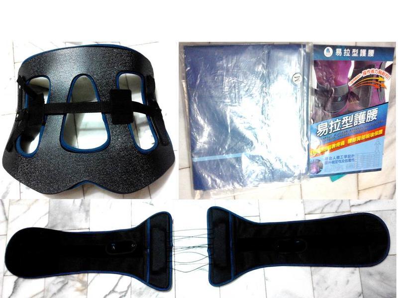 醫療級專業複合式硬背架+軟護腰(黑) 售價7000元 含運價7070元
