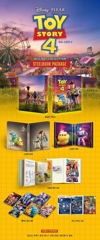 【AV達人】【BD藍光】玩具總動員4:全紙盒限量鐵盒版(台灣繁中字幕)Toy Story 4