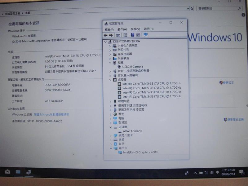 SONY Ultrabook 13.3吋輕薄I5-3317U 全新威剛120G SSD 速度開機  SVT131A11P