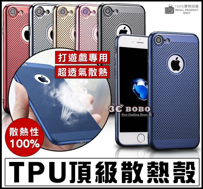 [免運費] APPLE 蘋果 iPhone XS MAX 頂級金屬散熱殼 氣墊殼 哀鳳 XS 氣墊套 磨砂殼 6.5吋