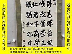 古文物罕見程志遠,山東人,馬占山將軍的老部下之一,曾任東北軍獨立第2騎兵旅旅長,駐守滿洲里。保真露天144189