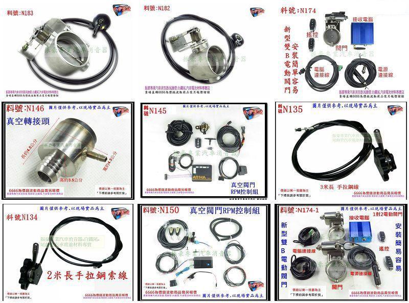 賓士 BENZ CLA45 白鐵 當派 正觸媒 消音器 排氣管 料號 BZ-47 另有現場代客施工