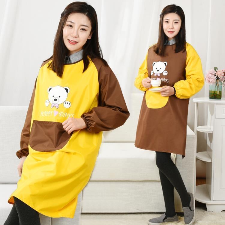 防水長袖圍裙韓版時尚可愛男女情侶圍裙