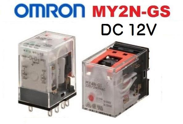 MY2N-GS DC12V (MY2N-J) 歐姆龍OMRON 帶燈繼電器 RELAY ~NDHouse