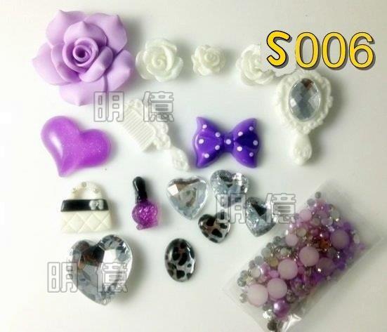 *明億行*【S006】紫白色 安娜蘇 ANNA SUI 手機殼 材料包 附鑽 附珍珠 紫白色 每包100圓