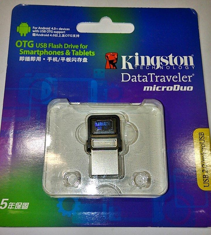 中國金士頓 microDuo 16GB OTG USB隨身碟 兩用 DT DUO ,Kingston真品平輸