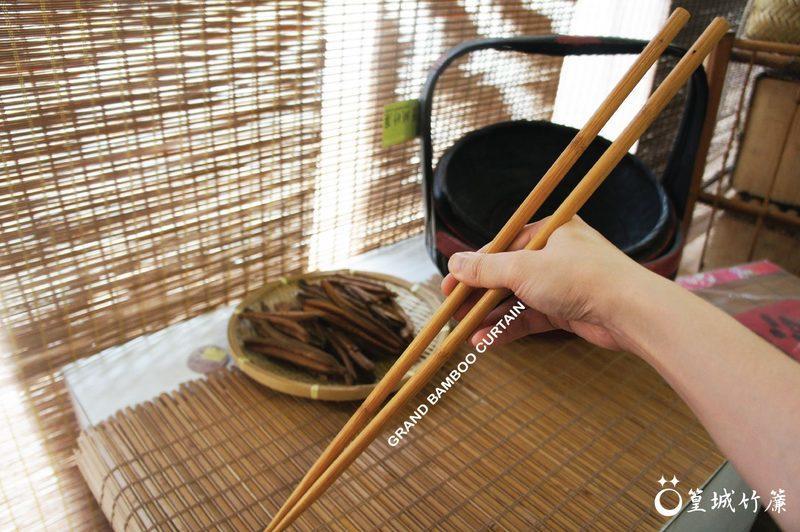 【篁城竹筷】品竹系列環保筷一雙〔油炸長筷45公分〕精選竹材製作