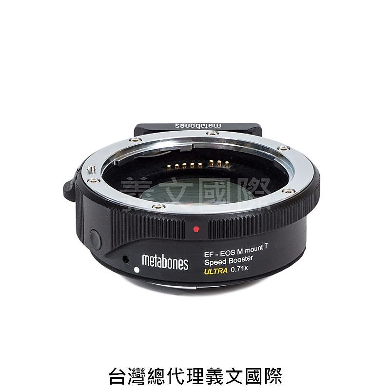 Metabones專賣店:Canon EF to EOS M T Speed Booster ULTRA  0.71x(Canon,EOS M,佳能,Canon EOS,減焦,0.71倍)
