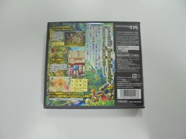 NDS 日版 GAME 聖劍傳說 DS:瑪納之子 (狀態A)(41055892)
