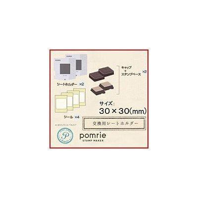 【eWhat億華】Casio pomrie STAMP MAKER 印章製造機 STC-W10專用橡皮STH-1530