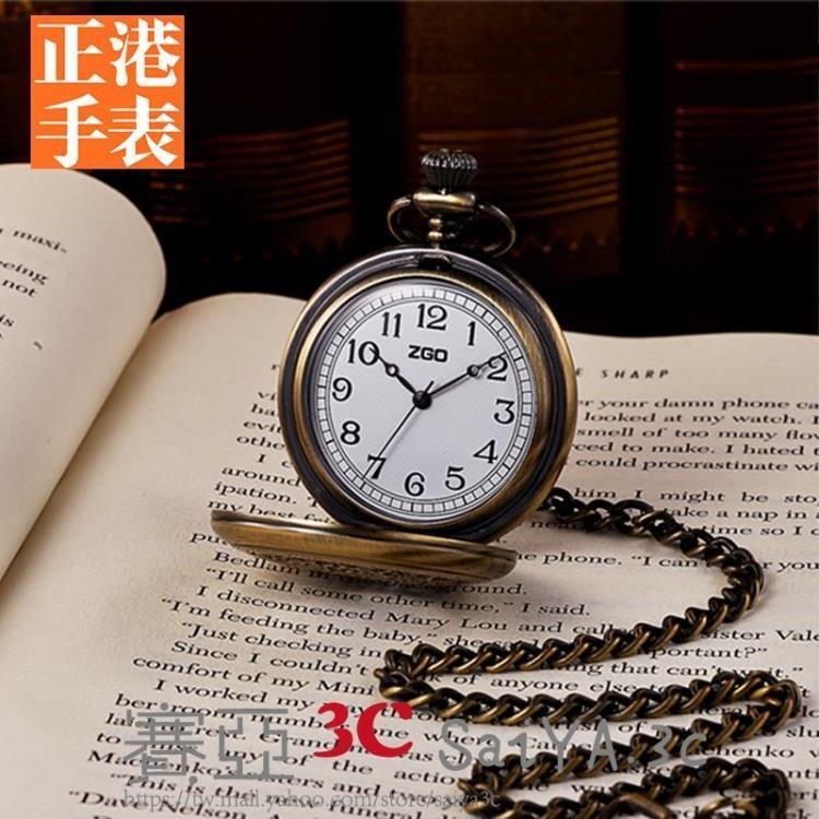 懷錶羅馬數字男女式學生手錶吊墜錶