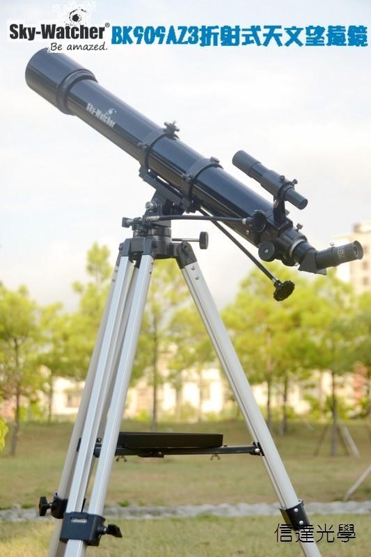Sky-Watcher BK909AZ3折射式天文望遠鏡 感恩宇宙讚嘆宇宙(現貨供應) 看見宇宙看見世界看見台灣大優惠