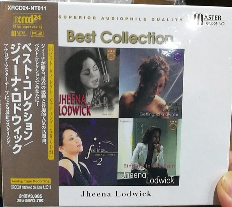 詩軒音像珍納 Jheena Lodwick Best Collection XRCD精選-dp070