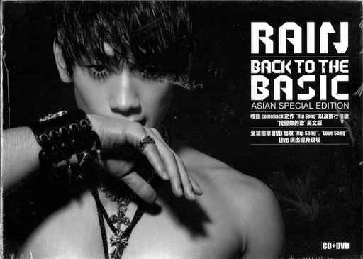 RAIN // BACK TO THE BASIC ~ CD+DVD、亞洲限定盤 -環球唱片、2010年發行