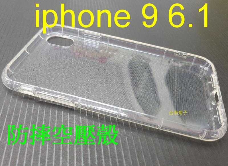 促銷~【iphone 9  6.1~iphone XR/6.1寸 】防摔空壓殼 加厚氣囊 透明 TPU 軟殼 保護殼