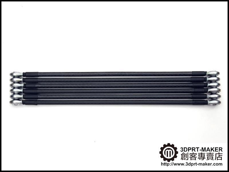 【3DPRT 專賣店】★333★定制聯臂桿 碳纖維桿 萬向頭 拉桿 總承 Delta Kossel 三角洲 3D印表機