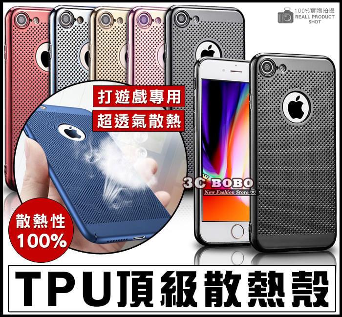 [免運費] 蘋果 iPhone XS MAX 頂級散熱殼 螢幕貼 哀鳳 XS 愛鳳 螢幕膜 保護貼 保護膜 金屬手機殼