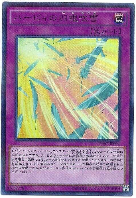 (黛西小舖)遊戲王 20AP-JP004 神鷹的羽毛吹雪 (金亮彩鑽)