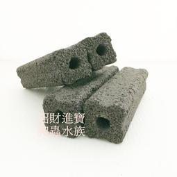 黑色 梅花型15.5cmX1 濾材 培菌 奈米 陶瓷棒 陶瓷柱 陶瓷環 滴流盒 高溫結燒高密度多孔滲透結構 淡水海水適用