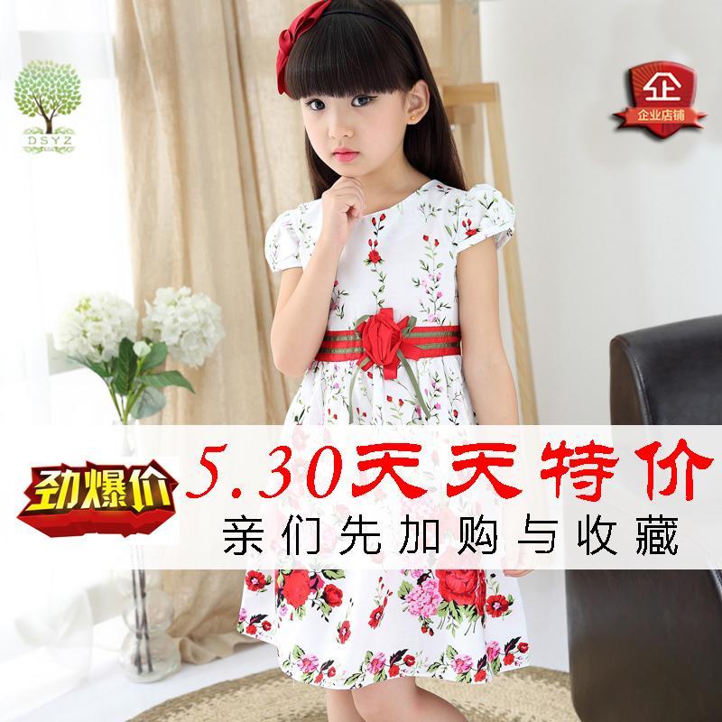 【特價】夏季童裙中大女童連衣裙碎花純棉公主裙兒童短袖裙子