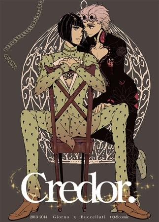 ■預購■同人誌|Melon【574689】JoJo的奇妙冒險『Credor.』作者:更紗三三&大幸妄太郎