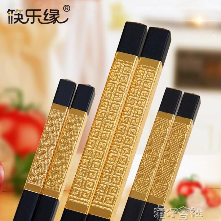家庭合金筷子家用套裝10雙 筷子套裝 家用 防滑非骨瓷竹實木個性 港仔会社