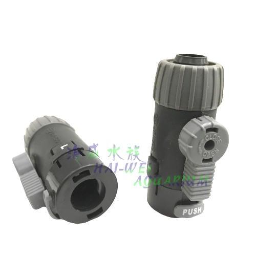 海威水族 ~ JAQNO 阿諾 . 前置過濾桶 專用 快速接頭(一組2顆) 16/22mm .