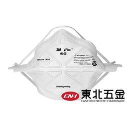 (缺貨)附發票~工業用美商3M 9105 VFLEX頭戴式口罩 N95(95%)等級V型口杯設計 碗型拋棄式口罩 單片下